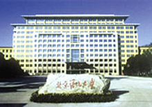 北京語言大学 Beijing Language and Culture University