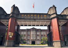 台湾師範大学 National Taiwan Normal University