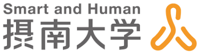 Smart and Human 摂南大学